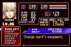 Castlevania Aria of Sorrow (U)_15